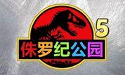 我的世界Minecraft《侏罗纪公园恐龙世界》EP5 美女抢钻石【小本悠然小天骐暮云仙仙MC服务器】 [DIVX 720p]