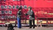 高唐票友 王秀萍 李慧珍 演唱《白毛女》