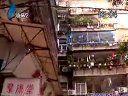 汕头今日视线 2010年11月20日 粤东商网 eastgd.com—在线播放—优酷网,视频高清在线观看