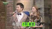 tvN §¤§è ·MC Cut 13/11/03
