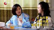 我们在行动:众人意见分歧,陈蓉提出解决方法