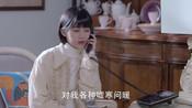 《谈判官》童薇态度坚决强行分手-国语720P
