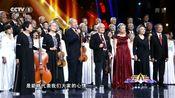平均年龄72.3岁 清华校友合唱团唱《我爱你中国》朗诵《祖国不会忘记》
