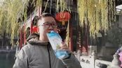 """趵突泉景区回应""""泉水6元一袋"""":水免费 卖袋子"""