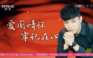 [中国电影报道]我和我的祖国:张艺兴_CCTV节目官网-CCTV-6_央视网(cctv.com)