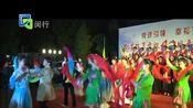居民区举行文艺汇演 庆祝改革开放四十周年
