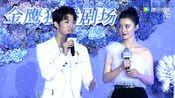 一千零一夜:陈奕龙、王瑞子访谈:片场一直吃小龙虾!