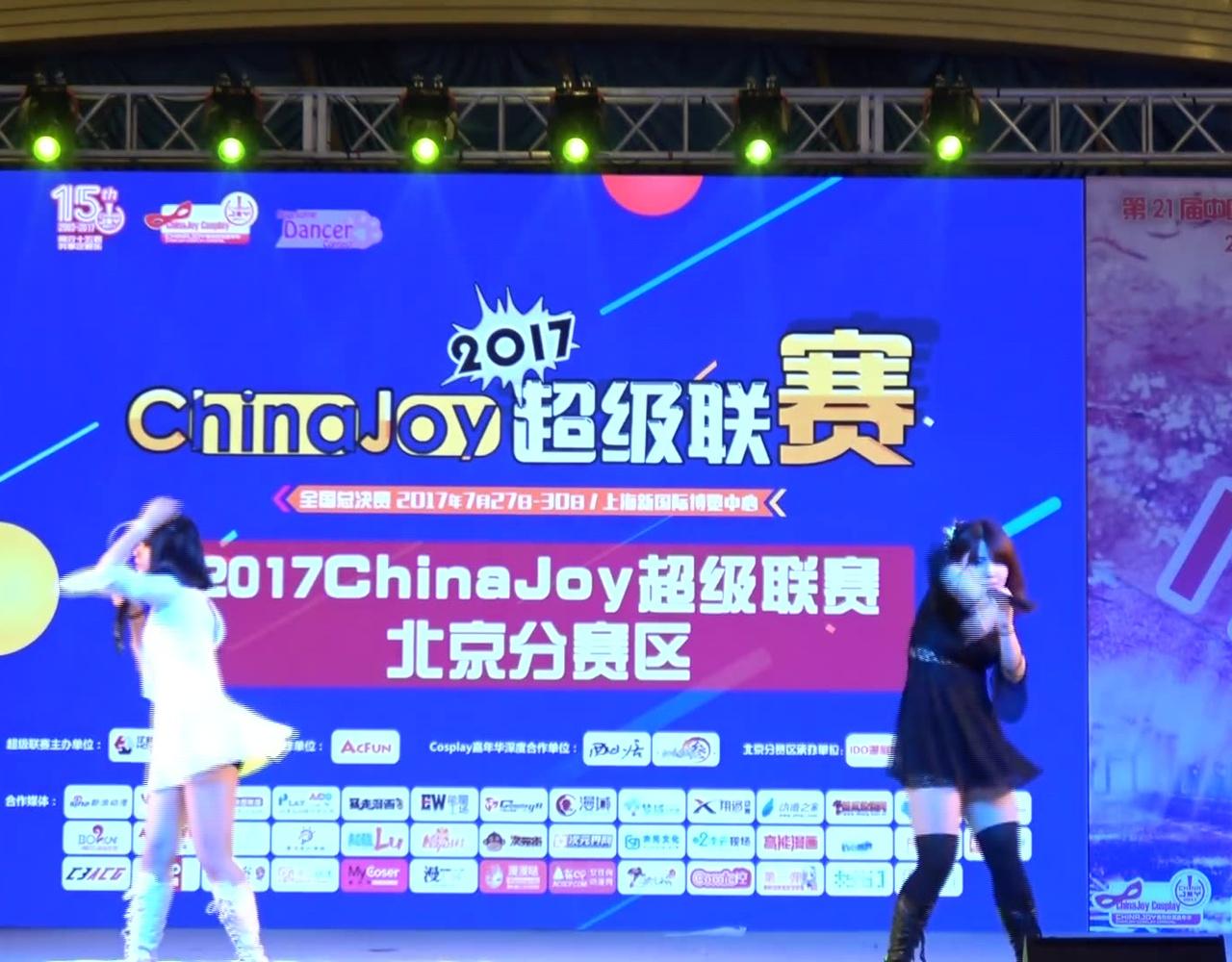 【beginner老年百合队】2017ChinaJoy超级联赛北京分赛区