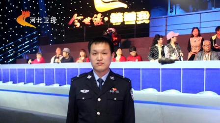 今日最网红——赵云鹤:用大爱照亮回家路