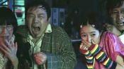 妖铃铃:阿萍把吴君如受伤前来相救,没想到竟把自己害成这样!