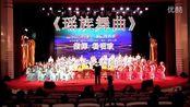 《瑶族舞曲》织金二中民乐团演奏