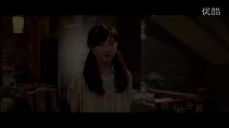 电影《匆匆那年》怀旧金曲《当》MV