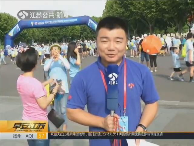 城市坐标定向赛 用脚步丈量南京城