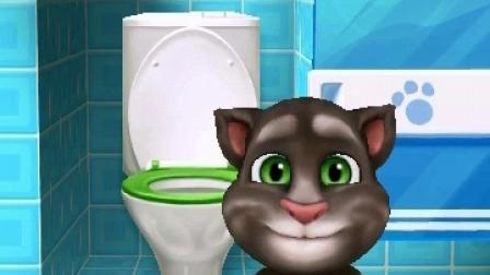 会说话的汤姆猫丑八怪高潮