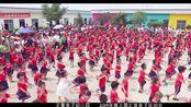 鲁山县文星亲子幼儿园2019年第三届亲子运动会