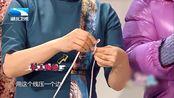 如果爱4:李茂做盘扣竟然比弦子做的好,弦子说:他比我更懂女人