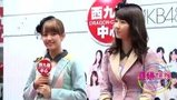 明星八卦-20140206-AKB48加藤玲奈收成年红包感惊喜 柏木由纪望下回香港办演唱会