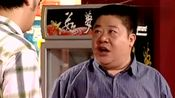 家有儿女:夏东海找牛牛舅舅评理,被他推倒,刘星为爸爸加油鼓掌