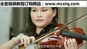 小提琴教程入门_怎样购买小提琴_卡农小提琴谱