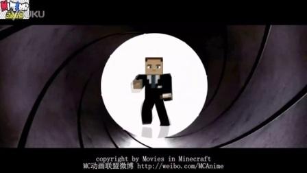 MC动画-007詹姆斯邦德经典片头-Movies in Minecraft