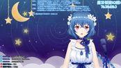 【月见_tsuki】11.3【直播开福袋+抽奖】英雄联盟十周年福袋