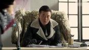 农村剧:兽医竟当了公司的招商部经理,美女坐不住了,马上开会