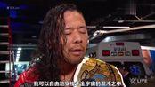 WWE:中邑真辅采访时自喻钢之炼金术师,阿里送祝福内藏玄机!