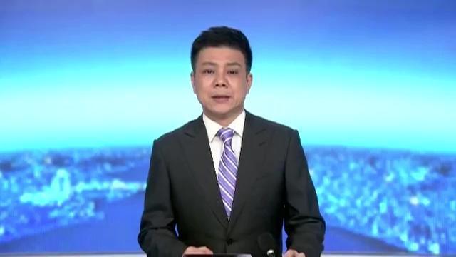 孙政才同志涉嫌严重违纪 中共中央决定对其立案审查