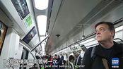 一个熟练玩转京津公交系统的外国人的双城生活