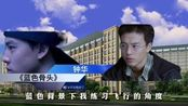 《爱情公寓》片头-尹昉部分角色混剪