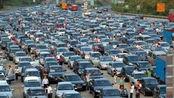 """中国破纪录的""""堵车"""",塞车时间长达20天,100公里都是汽车"""
