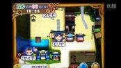 3DS三个村庄的重要伙伴 夏7日老手模式无限赚钱=和风村D级+坛子饭