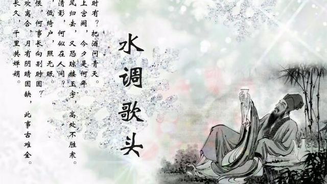 小伙用美工钢笔书写苏轼《水调歌头》,没想到书法如此之美!