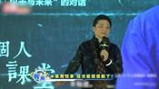 崔永元再回应:刘震云挣脏钱!冯小刚是渣滓!-娱乐笑翻天20180604-天空之空城