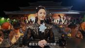 《香蜜》邹廷威陈钰琪,鎏英和奇鸢花絮,笑翻了,哈哈哈