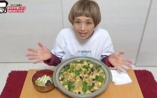 【日本大胃王】俄罗斯佐藤吃5kg盖饭