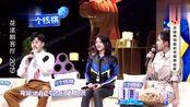 拍《少年派》摩天轮戏份,姜冠南:我很恐高,俊辰不恐高