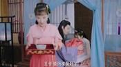 「双世宠妃王妃梁洁正在亲吻王爷」,孙艺宁闯入,为不输小三小四拼了-国语高清
