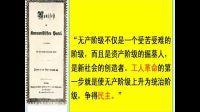 《共产党宣言》