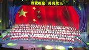 二小金帆合唱团《我爱你中国》
