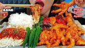 【stella】吃辣鸡爪+香菇+秋葵+米饭*Makan Ceker Ayam Sounds(2019年9月20日12时1分)