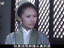 大唐女巡按-第12集[www.11pps.com]—在线播放—优酷网,视频高清在线观看