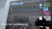 先天性心脏病产妇生完孩子后,被拖进了重症监护室,家人焦虑