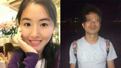 WePhone创始人苏享茂自杀,遗书称被前妻骗婚勒索逼迫至死