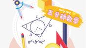 七年级数学,常见的两中点题…# 线段中点定义#五分钟数学# 解题的方法和技巧^_^ 加油呐~~冲冲冲@撒撒ln