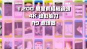 iPhone6s意外现身官网:新增玫瑰金配色
