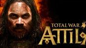 阿提拉: 策略游戏: 传奇难度: 第二十期:日常的一期