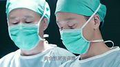 外科风云 手术台上的对峙