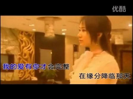 舒畅MV 错爱天使 系列
