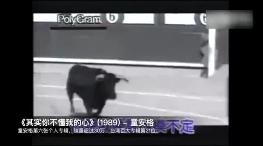 曾经的香港,王杰一人力压四大天王,却在巅峰时期遭人下毒……